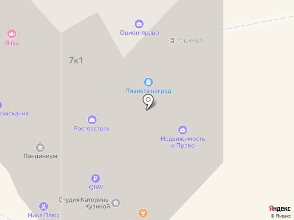 Планета Наград на карте Истры