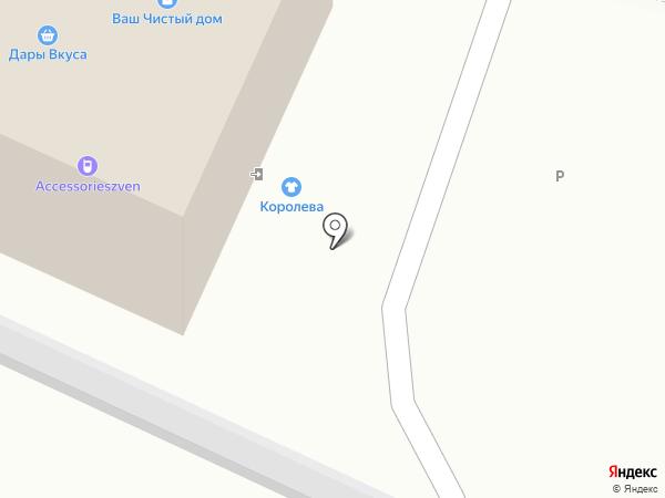 Оконные технологии на карте Звенигорода