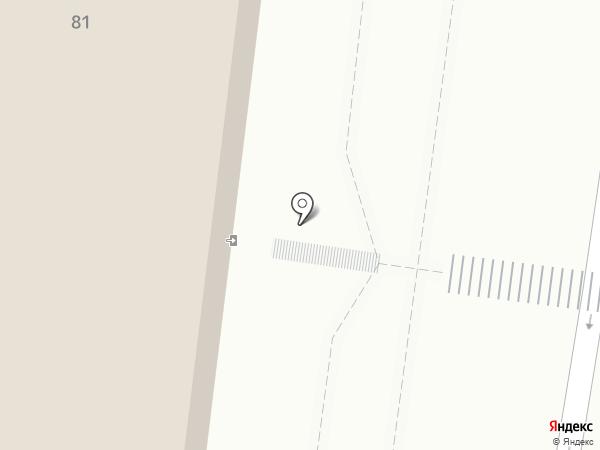 Банкомат, Банк Возрождение, ПАО на карте Истры