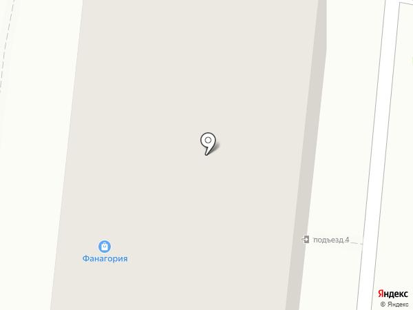 Versal на карте Истры