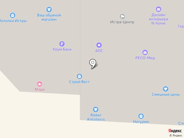 Истринская районная рекламная служба на карте Истры