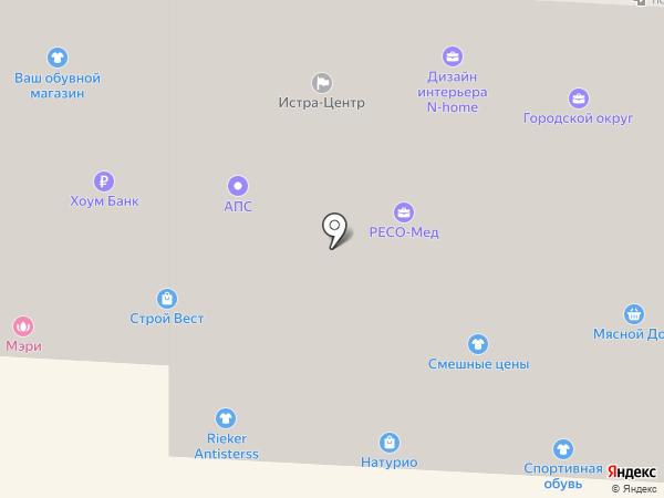 Rieker на карте Истры