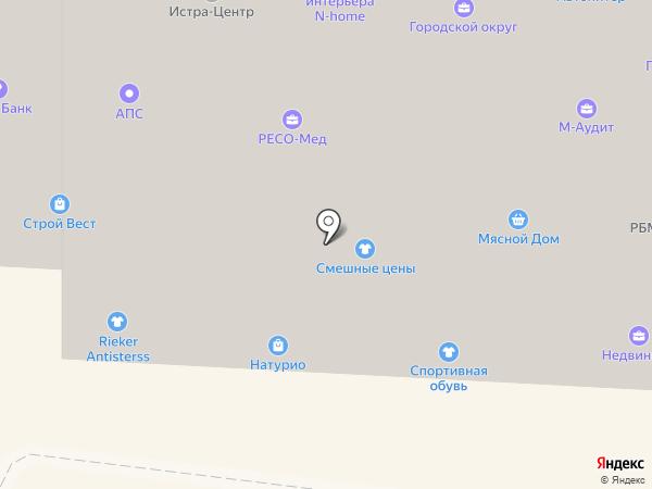 Натурио на карте Истры