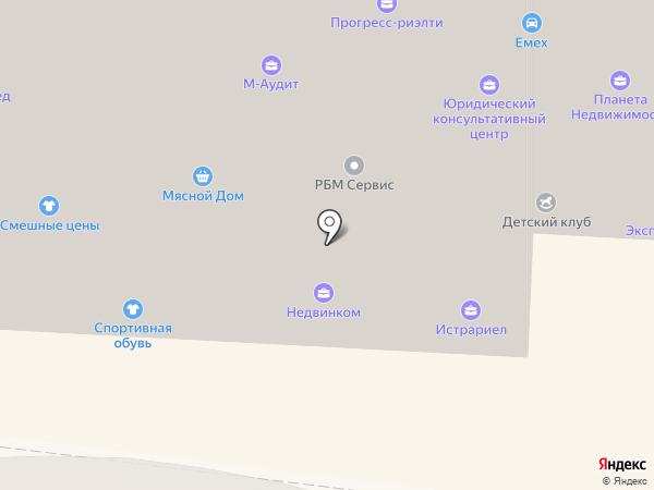 Магазин игрушек на карте Истры