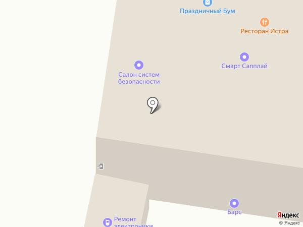 Усовские подвалы на карте Истры