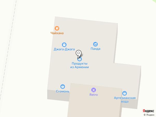 Филин на карте Истры