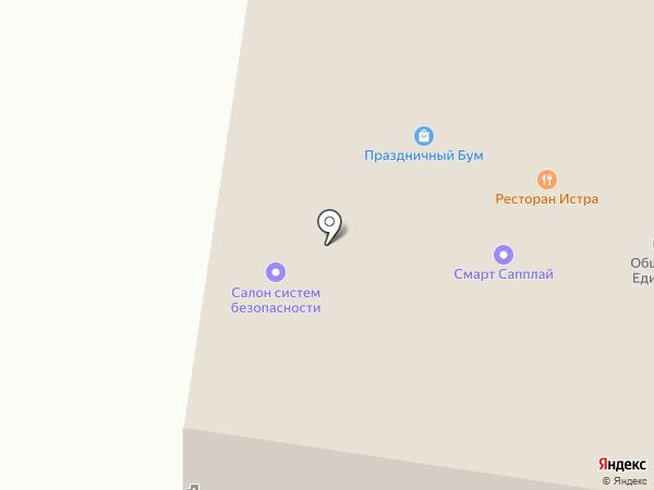 КБ Агросоюз на карте Истры