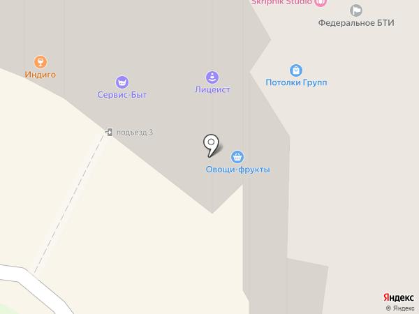 Smoky Time на карте Истры