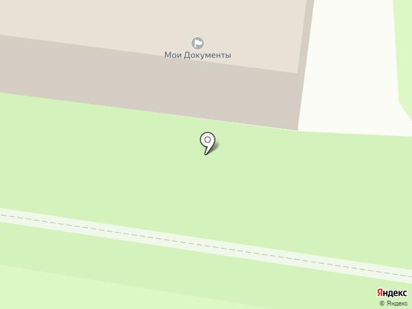 Мои документы на карте Истры