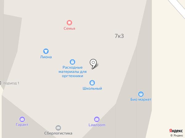 МАКС на карте Истры