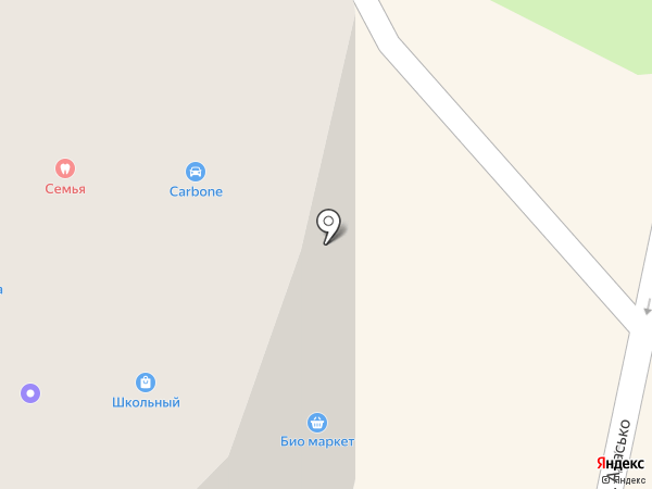 Биомаркет на карте Истры