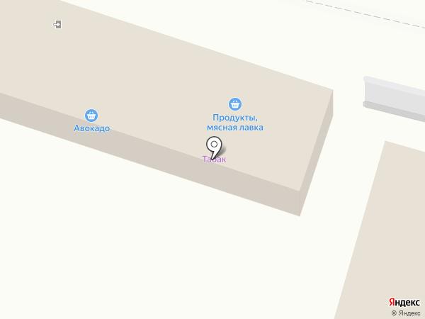 Магазин бытовой химии и парфюмерии на карте Звенигорода