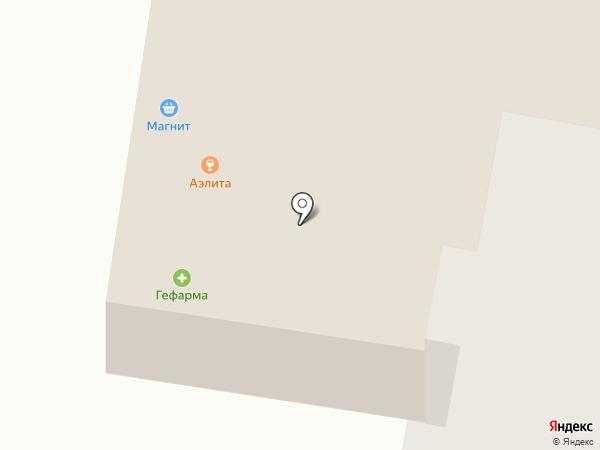 Аэлита на карте Истры