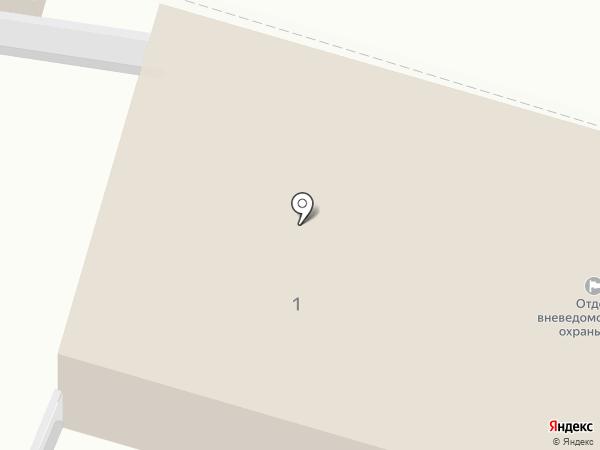 Истра-Пресс на карте Истры