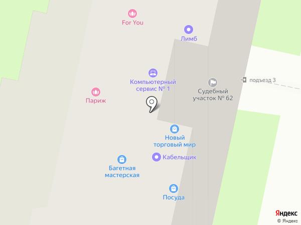 Мировой судья Истринского судебного района Московской области на карте Истры