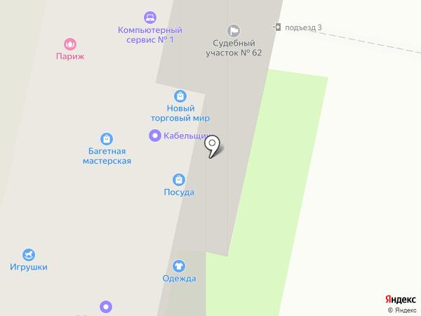 ВиТ на карте Истры