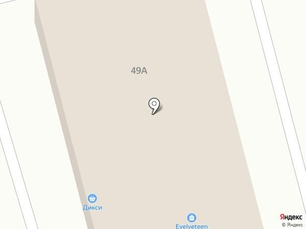 Рандеву на карте Трусово