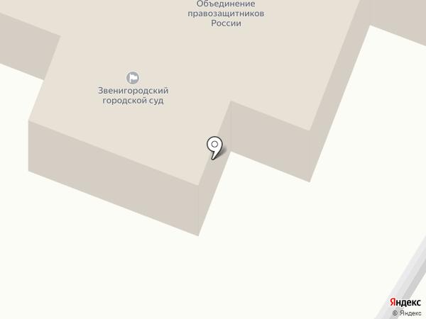 Управление опеки и попечительства на карте Звенигорода