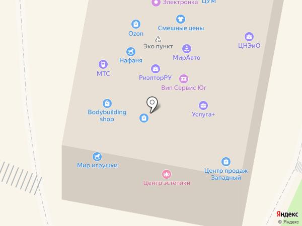 Национальный платежный сервис на карте Истры