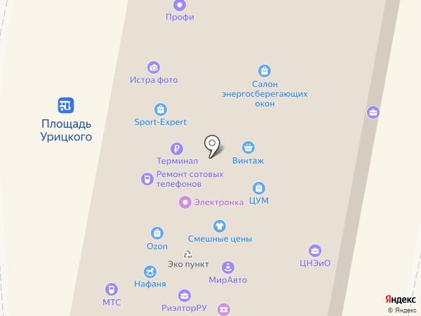 Магазин штор на карте Истры