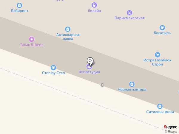 Ювелирная мастерская на карте Истры