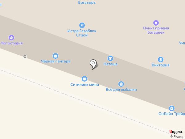 Консул на карте Истры