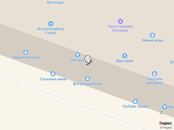 Ортопедический салон на карте Истры