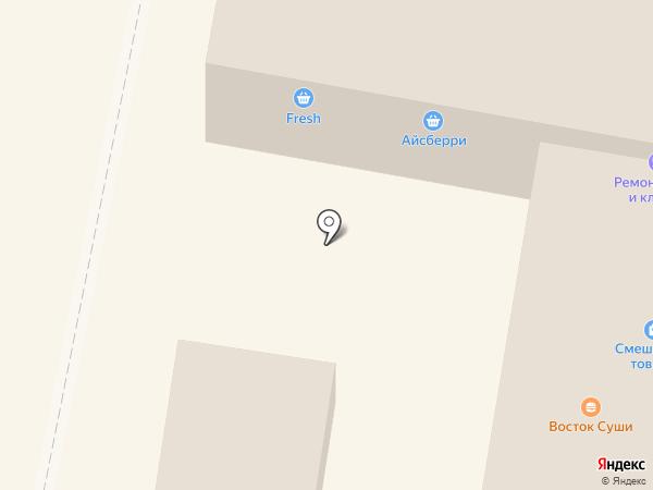 Магазин мясной продукции на ул. Щеголева на карте Истры