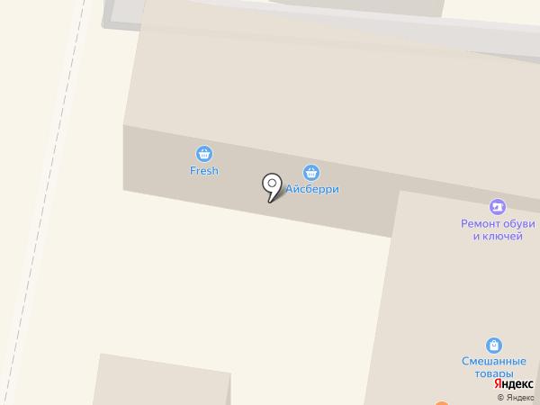 FRESH на карте Истры