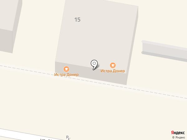 Шаверма Хаус на карте Истры