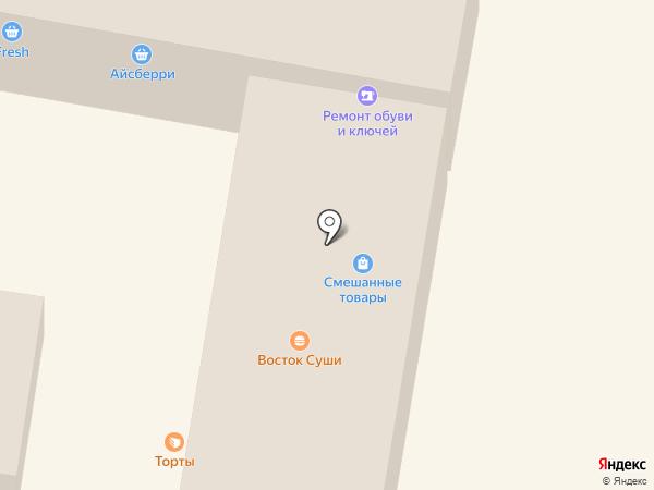 Салон тканей на ул. Щеголева на карте Истры