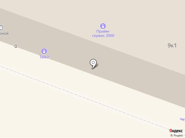 TELE2 на карте Истры