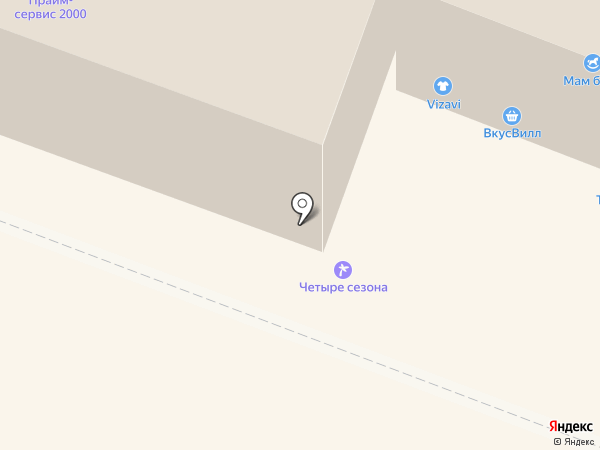 Магазин женской одежды на карте Истры