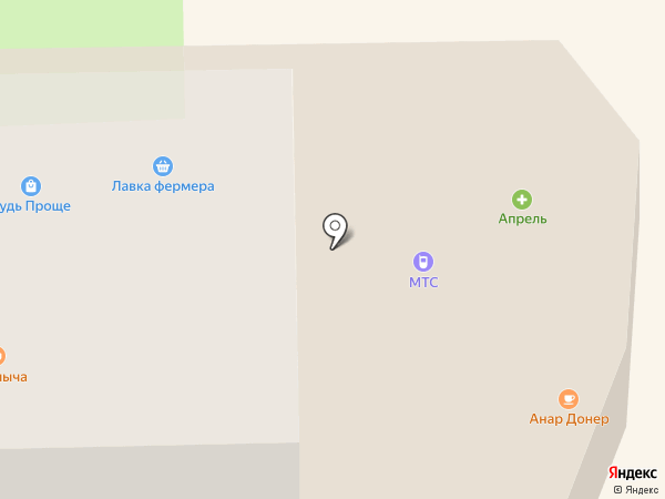 У Палыча на карте Истры