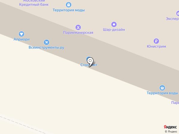 HomeMe на карте Истры