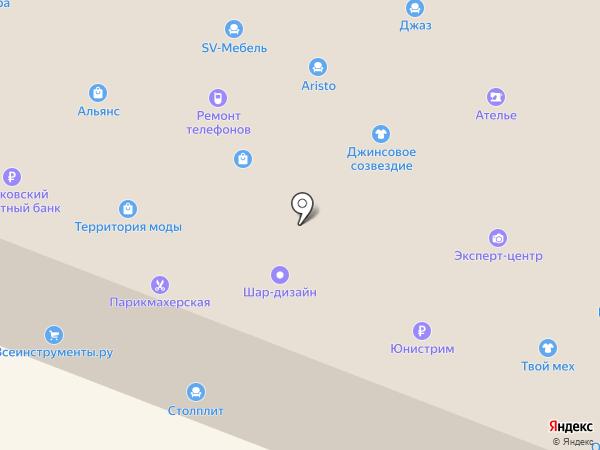 Роникон на карте Истры