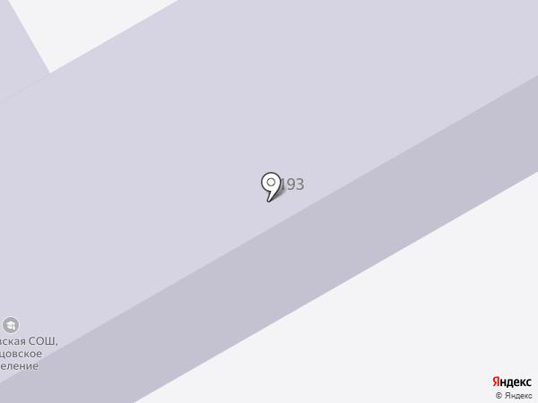 Часцовская средняя общеобразовательная школа на карте Часцов