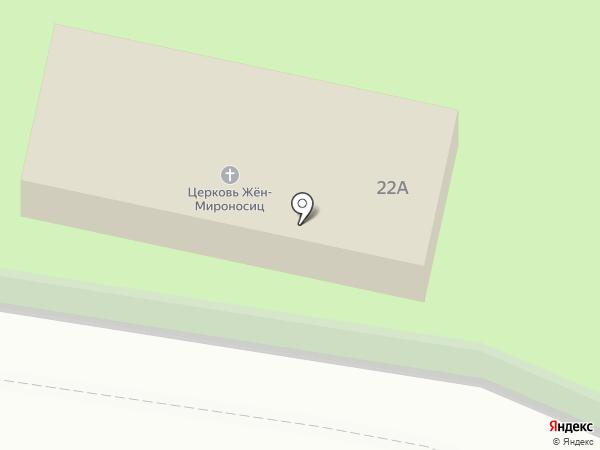 Храм святых жен-Мироносиц на карте Истры
