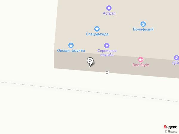 Пятерочка на карте Истры