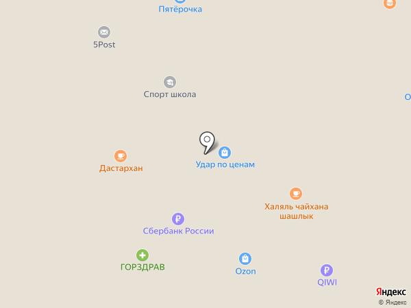 Автозапчасти на карте Истры