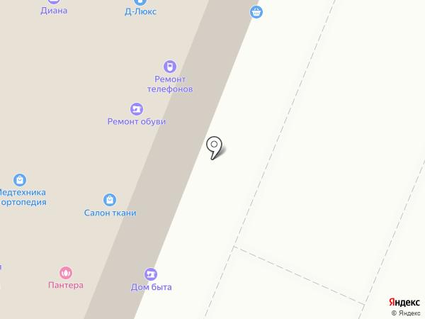 Нимруд на карте Истры