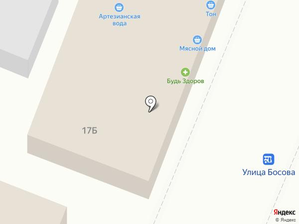Бирмаг на карте Истры