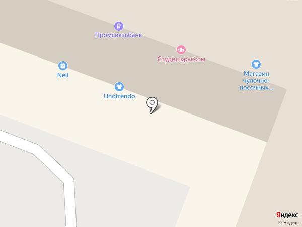 Магазин мужской одежды больших размеров на карте Истры