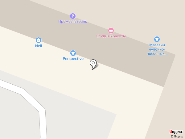 PickPoint на карте Истры