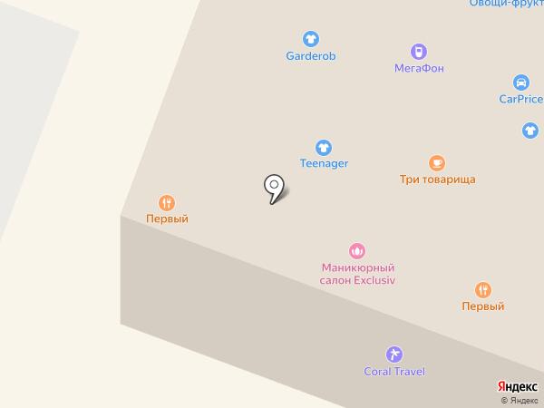 Первый на карте Истры