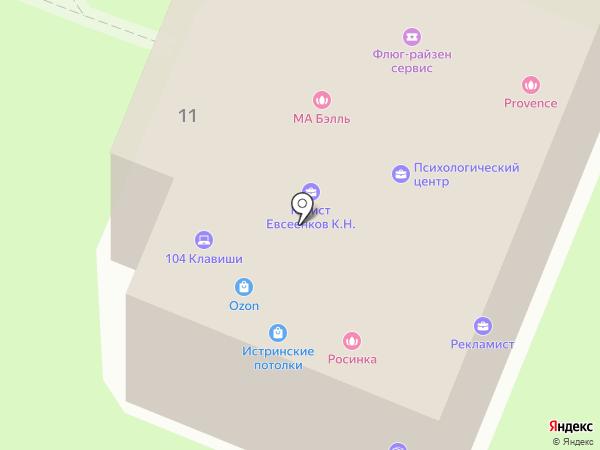 Росинка на карте Истры