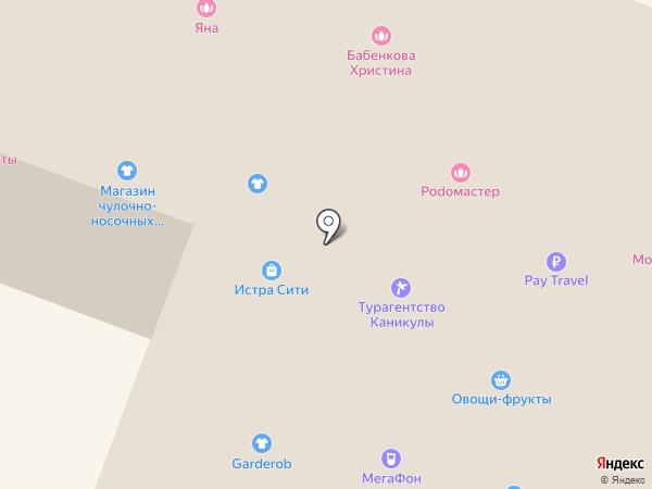 КОРАЛ ТРЕВЕЛ на карте Истры