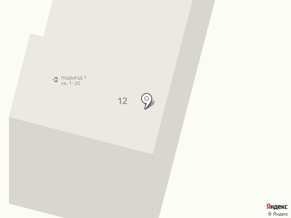Мастерская по ремонту одежды на карте Звенигорода
