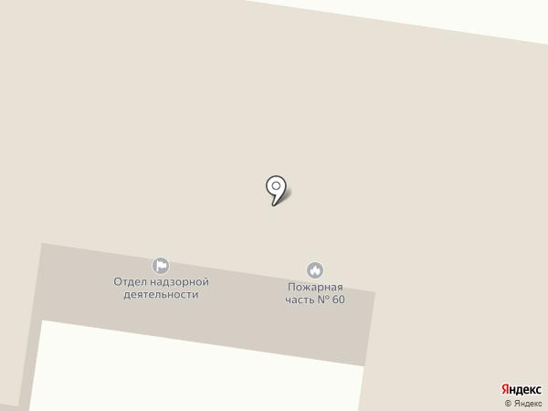 Пожарная часть №60 на карте Истры