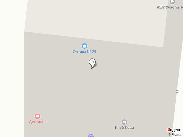 Денталия на карте Истры
